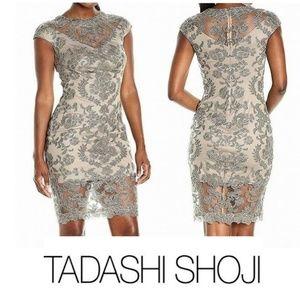 NWT TADASHI SHOJI Gray Floral Lace Sheath Dress